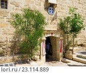 Купить «Вход в монастырь Герасима Иорданского, Иудейская пустыня близ Иерихона, Израиль», фото № 23114889, снято 2 мая 2016 г. (c) Дмитрий Морозов / Фотобанк Лори