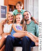 Купить «Portrait of middle class family», фото № 23117733, снято 24 сентября 2018 г. (c) Яков Филимонов / Фотобанк Лори
