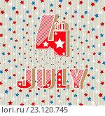 Купить «4 июля. Простой стиль открытки. Праздник Дня Независимости США», иллюстрация № 23120745 (c) Dmitry Domashenko / Фотобанк Лори