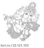 Купить «Бог Кришна Джанмаштами. Черно-белый рисунок», иллюстрация № 23121153 (c) Олеся Каракоця / Фотобанк Лори