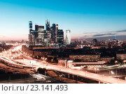 Купить «Высотные здания и транспортный мегаполис, движение и размытые огни автомобилей на многополосных автомобильных дорогах ночью в Москве», фото № 23141493, снято 18 февраля 2020 г. (c) Mikhail Starodubov / Фотобанк Лори
