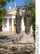 Купить «Памятник святым Кириллу и Мефодию перед Петропавловским собором в Севастополе», фото № 23145181, снято 4 мая 2013 г. (c) Дмитрий Лукин / Фотобанк Лори