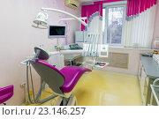Купить «Стоматологический кабинет в розовых тонах», фото № 23146257, снято 27 апреля 2016 г. (c) Евгений Ткачёв / Фотобанк Лори