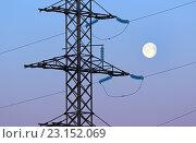 Купить «Опора высоковольтной линии электропередачи и полная луна на небе», фото № 23152069, снято 23 июня 2016 г. (c) Григорий Писоцкий / Фотобанк Лори