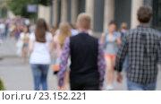 Купить «Люди идут по улице, изображение не в фокусе», видеоролик № 23152221, снято 23 июня 2016 г. (c) Игорь Усачев / Фотобанк Лори