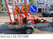 Дорожные работы. Разные дорожные знаки лежат в прицепе (2016 год). Редакционное фото, фотограф Яна Королёва / Фотобанк Лори