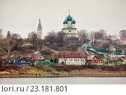 Вид на Воскресенский собор в городе Тутаев, эксклюзивное фото № 23181801, снято 7 ноября 2015 г. (c) Александр Гаценко / Фотобанк Лори