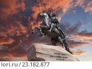 Купить «Санкт-Петербург. Конная статуя Петра I, известная как Медный всадник», фото № 23182877, снято 22 июня 2016 г. (c) Наталья Волкова / Фотобанк Лори