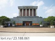 Купить «Мавзолей Хо Ши Мина солнечным днем. Ханой, Вьетнам», фото № 23188061, снято 10 января 2016 г. (c) Виктор Карасев / Фотобанк Лори