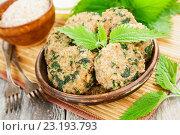 Купить «Вегетарианские биточки из пшеничной крупы с крапивой в керамической тарелке на столе», фото № 23193793, снято 14 мая 2016 г. (c) Надежда Мишкова / Фотобанк Лори
