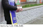Купить «Распространение листовок на улице», видеоролик № 23196545, снято 8 января 2016 г. (c) Потийко Сергей / Фотобанк Лори