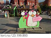 """Красочный указатель на """"Фестиваль мороженого там"""" на праздничной площадке """"Город мечты"""" на фоне торговых шале (2016 год). Редакционное фото, фотограф lana1501 / Фотобанк Лори"""