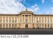 Купить «Императорская Академия художеств в Санкт-Петербурге», фото № 23219689, снято 26 августа 2015 г. (c) Anna P. / Фотобанк Лори