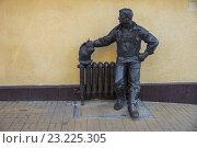 Купить «Скульптура Сантехник с котом в переулке Соборный», фото № 23225305, снято 3 июля 2016 г. (c) Борис Панасюк / Фотобанк Лори