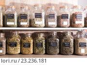 Купить «cans with herbs shop», фото № 23236181, снято 19 января 2019 г. (c) Яков Филимонов / Фотобанк Лори