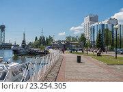 Набережная Музея Мирового Океана в Калининграде (2016 год). Редакционное фото, фотограф Ксения Семенова / Фотобанк Лори