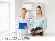 Купить «happy woman with cat and doctor at vet clinic», фото № 23259989, снято 19 июля 2015 г. (c) Syda Productions / Фотобанк Лори