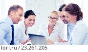 Купить «business team having meeting in office», фото № 23261205, снято 9 июня 2013 г. (c) Syda Productions / Фотобанк Лори