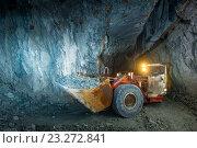 Купить «Шахта золотого рудника», фото № 23272841, снято 21 июня 2016 г. (c) Mark Agnor / Фотобанк Лори