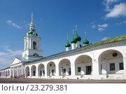 Церковь Спаса в Рядах, Кострома (2016 год). Стоковое фото, фотограф Natalya Sidorova / Фотобанк Лори