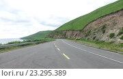 Купить «asphalt road at wild atlantic way in ireland 71», видеоролик № 23295389, снято 25 июня 2016 г. (c) Syda Productions / Фотобанк Лори