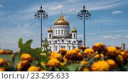 Храм Христа Спасителя в Москве (2016 год). Стоковое фото, фотограф Екатерина Гусева / Фотобанк Лори