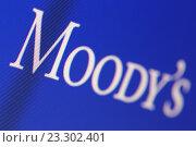 """Купить «Надпись """"Moody's"""" на экране компьютера», фото № 23302401, снято 24 июля 2016 г. (c) Игорь Долгов / Фотобанк Лори"""