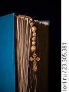 Купить «Bible and cross in religious concept», фото № 23305381, снято 24 мая 2016 г. (c) Elnur / Фотобанк Лори