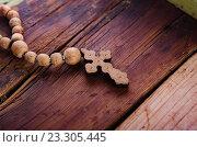 Купить «Bible and cross in religious concept», фото № 23305445, снято 24 мая 2016 г. (c) Elnur / Фотобанк Лори