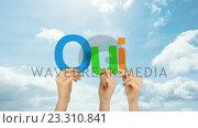 Купить «Woman hand holding letters Q, U and I», видеоролик № 23310841, снято 11 июля 2020 г. (c) Wavebreak Media / Фотобанк Лори
