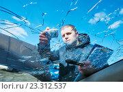 Купить «Insurance agent recording car damage on claim form», фото № 23312537, снято 15 марта 2016 г. (c) Дмитрий Калиновский / Фотобанк Лори