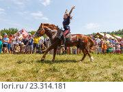 Купить «Девочка казачка скачет на лошади», фото № 23314181, снято 18 июня 2016 г. (c) Акиньшин Владимир / Фотобанк Лори