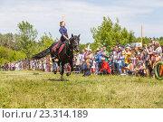 Купить «Девочка казачка скачет на лошади», фото № 23314189, снято 18 июня 2016 г. (c) Акиньшин Владимир / Фотобанк Лори