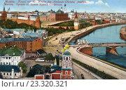 Купить «Кремль от Храма Христа Спасителя. Москва», фото № 23320321, снято 20 мая 2019 г. (c) Юрий Кобзев / Фотобанк Лори