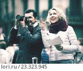 Купить «Mature tourists couple outdoor», фото № 23323945, снято 22 ноября 2018 г. (c) Яков Филимонов / Фотобанк Лори
