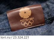 """Купить «Этикетка на старых джинсах """"Москва 1980""""», фото № 23324221, снято 2 июля 2016 г. (c) WalDeMarus / Фотобанк Лори"""