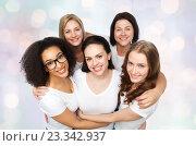 Купить «group of happy different women in white t-shirts», фото № 23342937, снято 17 апреля 2016 г. (c) Syda Productions / Фотобанк Лори