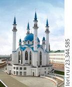Купить «Мечеть Кул Шариф, Казанский кремль», фото № 23344585, снято 24 июля 2009 г. (c) Dina / Фотобанк Лори