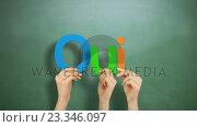 Купить «Woman hand holding letters Q, U and I», видеоролик № 23346097, снято 11 июля 2020 г. (c) Wavebreak Media / Фотобанк Лори