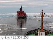 По Северному морскому пути за атомным ледоколом. Стоковое фото, фотограф Василий Князев / Фотобанк Лори