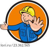 Купить «Строитель в желтой каске в круглой рамке», иллюстрация № 23362565 (c) Aloysius Patrimonio / Фотобанк Лори