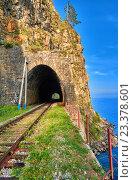 Купить «Тоннель на Кругобайкальской железной дороге. Мыс Столбы 1. Озеро Байкал», фото № 23378601, снято 29 июля 2016 г. (c) Виктор Никитин / Фотобанк Лори