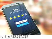 Купить «Smartphone or mobile phone with text rate your experience on the screen. Online feedback rating and review concept.», фото № 23387729, снято 13 декабря 2019 г. (c) Maksym Yemelyanov / Фотобанк Лори
