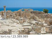 Купить «Раннехристианская базилика в развалинах античного поселения Курион на Кипре», фото № 23389989, снято 23 июня 2012 г. (c) Евгений Дробжев / Фотобанк Лори