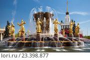 Купить «Фонтан «Дружба народов» на ВВЦ. Москва», фото № 23398877, снято 9 мая 2015 г. (c) Сергей Цветков / Фотобанк Лори