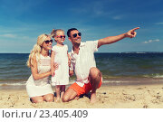 Купить «happy family in sunglasses on summer beach», фото № 23405409, снято 11 августа 2015 г. (c) Syda Productions / Фотобанк Лори
