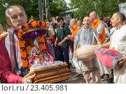 День Индии в парке «Сокольники», Москва, Россия. 14 августа 2016. Редакционное фото, фотограф Galina Barbieri / Фотобанк Лори