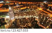 Купить «Вид на Гонконг ночью», видеоролик № 23427033, снято 22 октября 2014 г. (c) Elnur / Фотобанк Лори