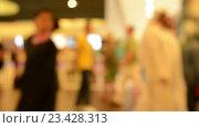 Купить «Силуэты людей на рыночной площади в восточном городе», видеоролик № 23428313, снято 24 октября 2014 г. (c) Elnur / Фотобанк Лори