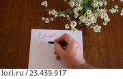 Купить «Послание любимому человеку», видеоролик № 23439917, снято 28 августа 2016 г. (c) Сергей Громыко / Фотобанк Лори